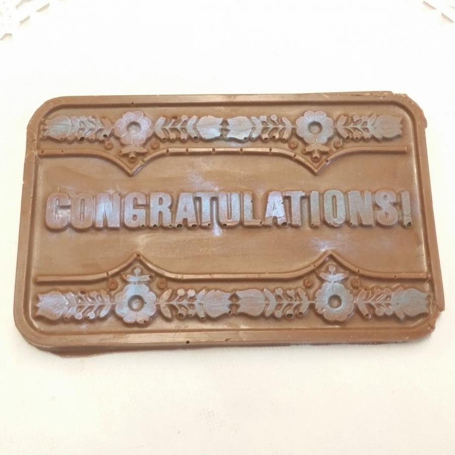 Congratulations001
